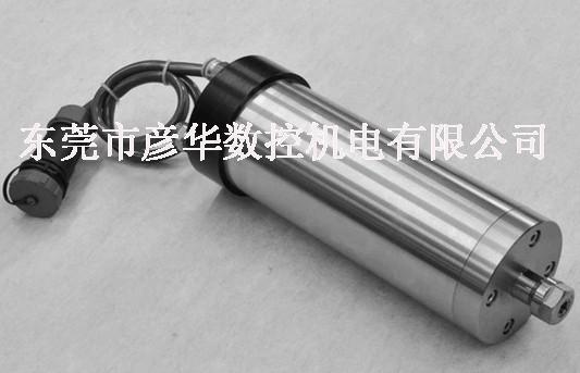 Cnc milling machine spindle repair dongguan yan for Motor city spindle repair