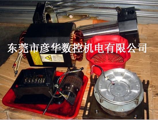 FANUC主轴电机维修